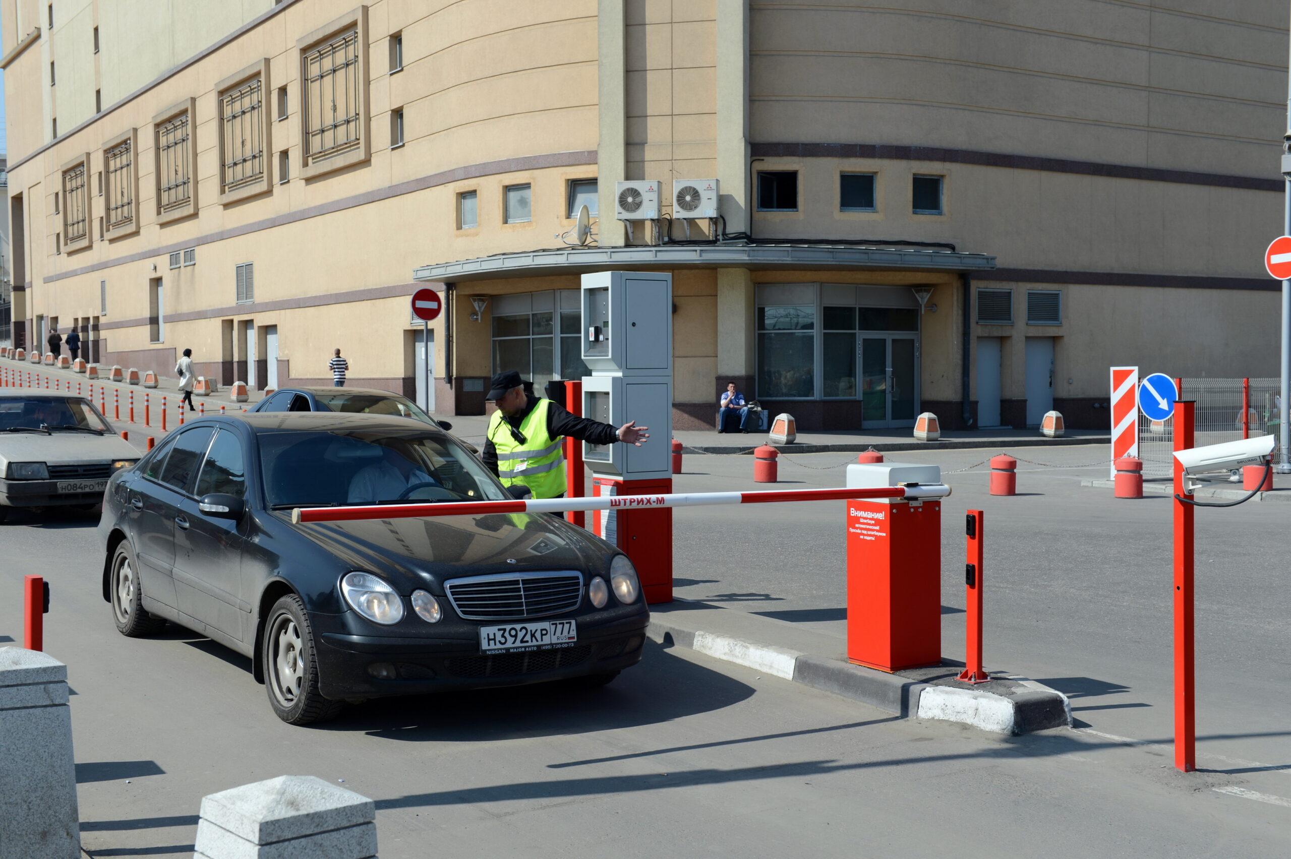 Parkplatzbewachung essen - Sicherheitsdienst, Security