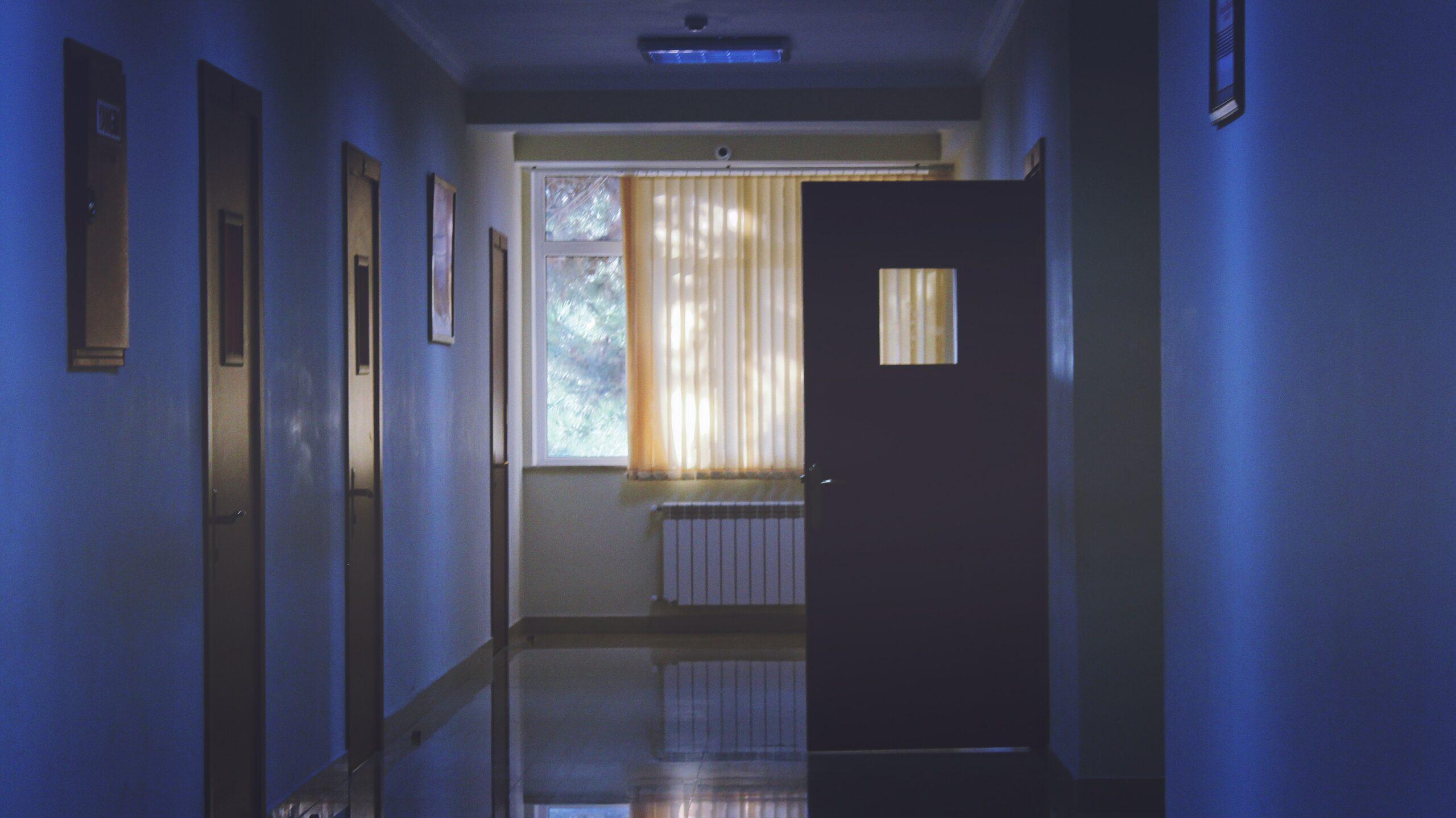 Krankenhausbewachung, Sicherheitsdienst, Krankenhausüberwachung, Wachschutz in der Klinik Frankfurt, Objektschutz, ASB Security