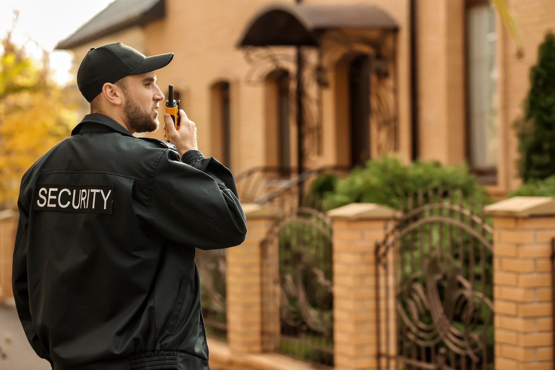 Sicherheitsdienst Offenbach am Main, Security, Brandwache, Objektschutz, Objektbewachung, Wachdienst