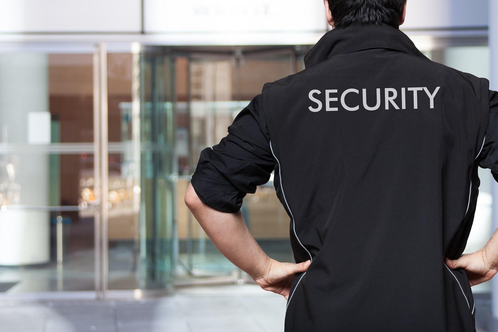 Sicherheitsdienst München Objektschutz Wachdienst Wachschutz Security Doorman