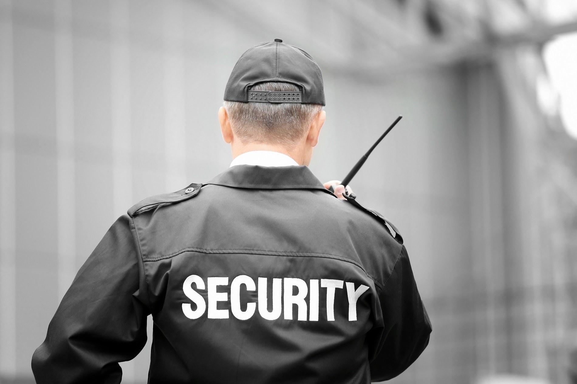 Doorman Frankfurt, Objektbewachung, Objektsicherung, Sicherheitsdienst Gebäude, Immobilien